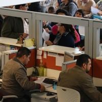 Presupuesto participativo | budget participatif | mexique | guadalajara | trésorerie